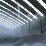 石料车间喷雾降尘设备