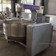 SZ300供应环保型高粘度食品行星搅拌炒锅食堂专用