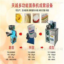 多功能米粉機設備價格更優惠