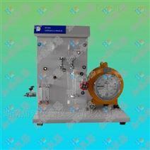 JF11060天然气含硫化合物测定器GB/T11060.1