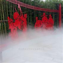 人造雾设备—加湿器