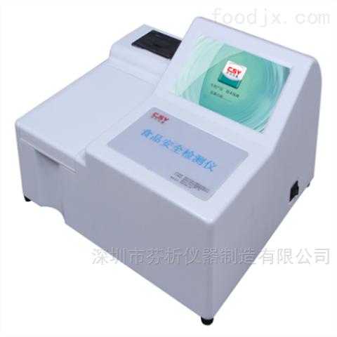 亚硝suan盐检测仪快速检测含量