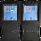 CSY-ATP荧光检测仪