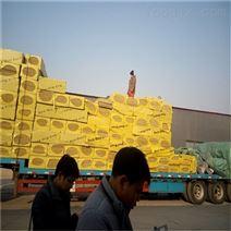 巖棉保溫板廠家規格尺寸
