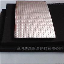 优质橡塑保温板价格单