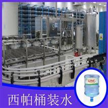 出售灌裝機 西帕大桶裝水灌裝線