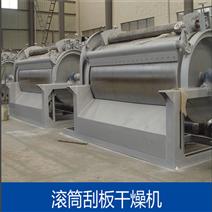 燃油燃氣熱風爐烘干供熱系統