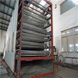 DW植物纤维烘干机带式干燥机