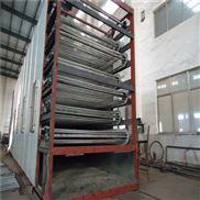植物纤维烘干机带式干燥机