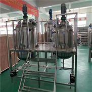 供应二手食用菌发酵罐