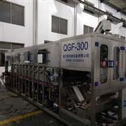 QGF-桶裝純凈水灌裝機生產線大桶水