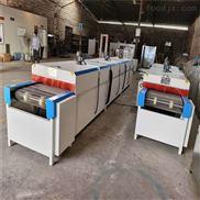 厂家直销 隧道式烘干炉 五金零件烘干设备