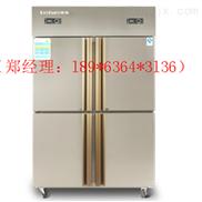 QB-04LX2D-长沙爱雪四门立式冷柜厂家直销