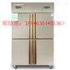 株洲愛雪四門雙機雙溫立式冷柜廠家直銷
