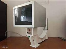 全新款大屏幕10.4英寸的便携式X光机