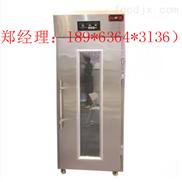 DC-18S-深圳新麦商用DC-18S冻藏醒发箱 面团发酵箱