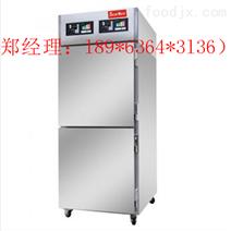 佛山新麦商用LG-36S冷藏醒发箱 一段醒发