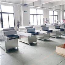 厂家直销紫外线杀菌机 杀菌炉 食品杀菌设备