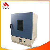 工業電熱恒溫干燥箱