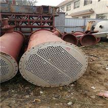 霸州市二手空氣冷卻器