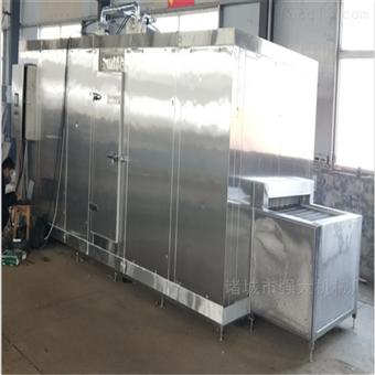 100kg草莓单冻式速冻机