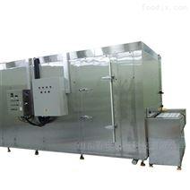 贝类速冻设备生产厂家