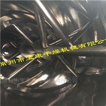 單錐(zhui)螺帶(dai)真空干燥機 三合(he)一混合(he)機 廠家直銷