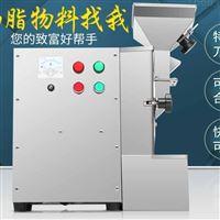XL-910不锈钢油性料粉碎机 花生米切碎机应用方法