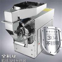 XL-60C多功能三七打粉机 不锈钢中草药粉碎机厂家