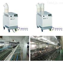 紡織廠加濕器專業防靜電