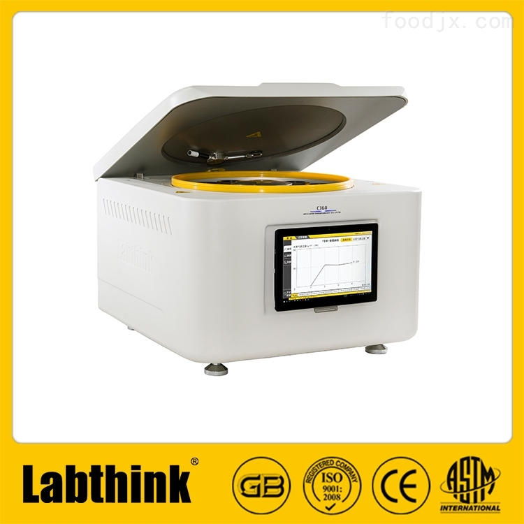 C360H重量法水蒸汽阻隔性能测试仪