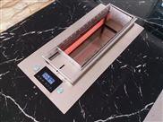 触摸式电热无烟烧烤炉,2020新款,生产厂家