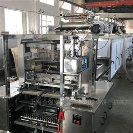HQ-150~600全自动卡通软糖成型设备 优质糖果设备厂家