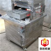 盒(he)式真空(kong)充氮氣(qi)包裝機