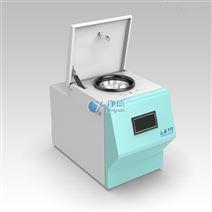 净信低温组织研磨仪-CL-24L