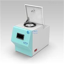 净信低温组织研磨仪-CL-48L
