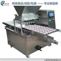 轩麦XM-618蛋糕填充机