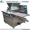 上海軒麥XM-618蛋糕填充機