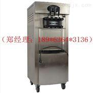 邢臺浩博三色YKF-9228冰淇淋機廠家批發銷售