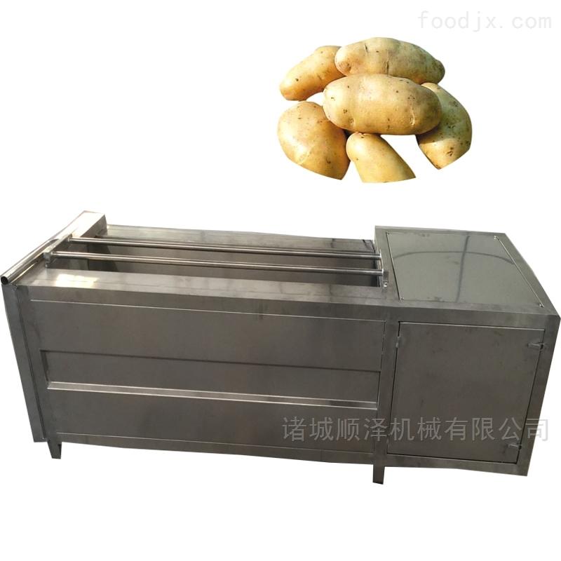 供应多功能紫薯去皮清洗机