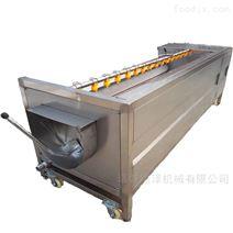 廠家熱銷多功能高效蓮藕去皮清洗設備