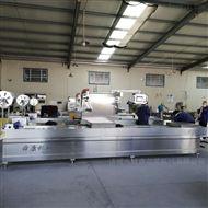 海鱼块自动真空包装机