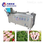 百合蒸煮机设备 全配套蔬菜杀青漂烫流水线