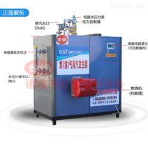 0.5噸燃油(氣)蒸汽發生器廠家直銷