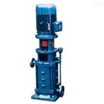 立式多級清水離心泵