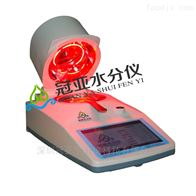 CS-001木薯淀粉水分测定仪测试方法/应用范围