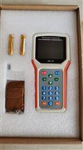 遥控设备生产厂家地磅遥控器