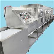 科尔微波球镍微波干燥烘干设备