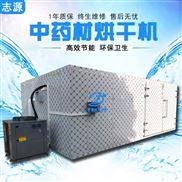 升溫快熱泵中藥材烘乾機熱風循環烘箱工藝