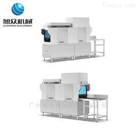 XZ-3000全自动长龙式洗碗机食堂餐厅消毒烘干
